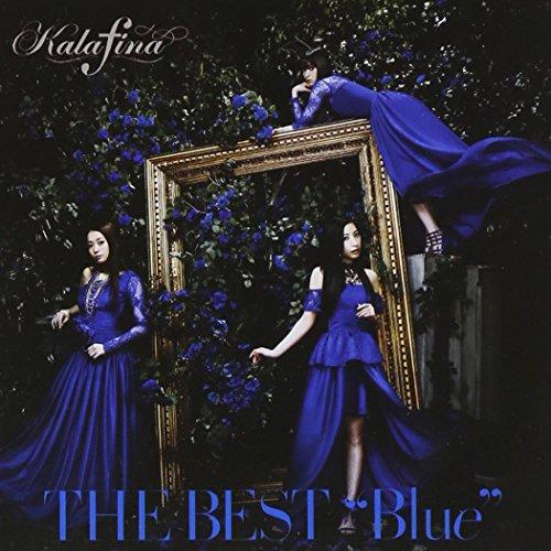 CD : Kalafina - Best 'Blue' (Asia - Import)