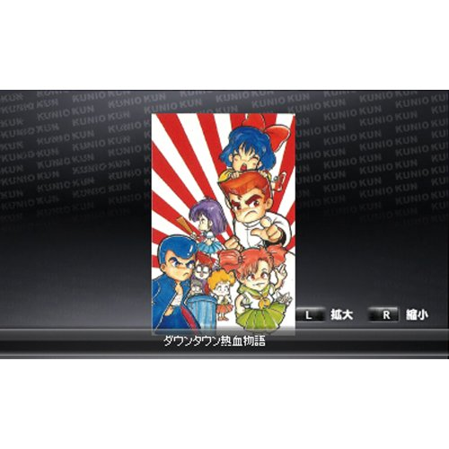 Nekketsu Kouha Kunio-Kun Special [Japan Import] by ARC SYSTEM WORKS (Image #17)