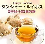 Organic Ginger Rooibos 3gX30 follicles