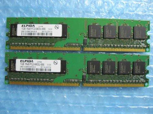 ELPIDA EBE10UE8ACWA-8G-E 1GB 1Rx8 DDR2 PC2-6400 DIMM CL6 NonParity-NonECC 1