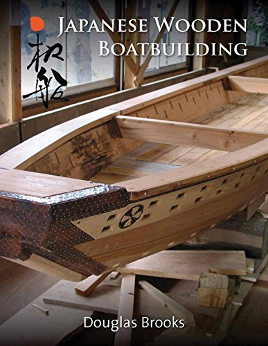 Japanese Wooden Boatbuilding (Wooden Boatbuilding)