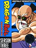 Dragon Ball: Season 3 [DVD] [Import]