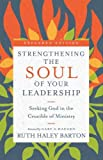 Strengthening the Soul of Your