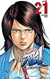 Prisonnier Riku - tome 21 (21)