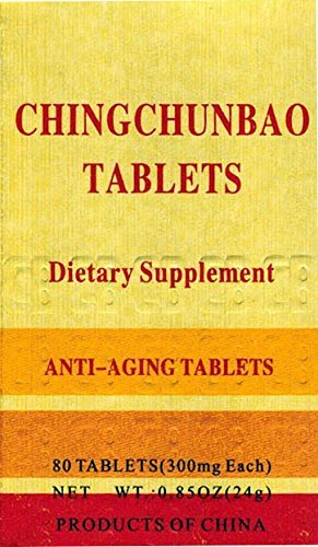 Ching Chun Bao - Antiaging Tablets (80 Tablets X 12 Bottles)