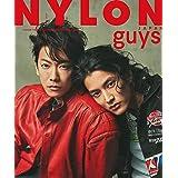 NYLON JAPAN guys 2020年5月号