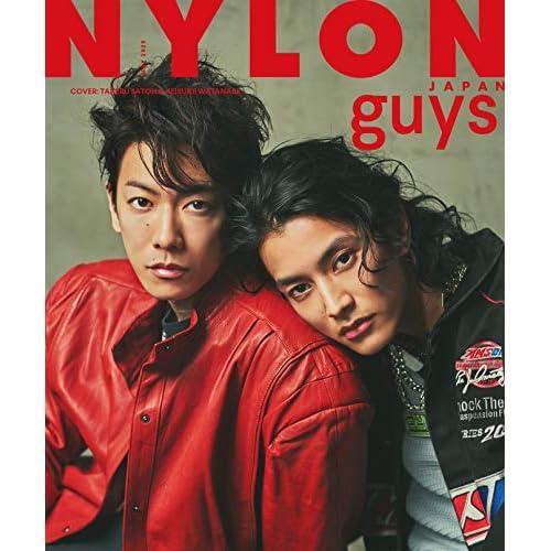 NYLON JAPAN guys 2020年5月号 表紙画像