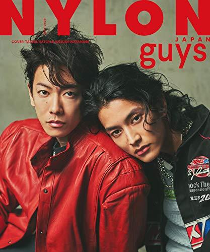 NYLON JAPAN 2020年5月号 画像 B
