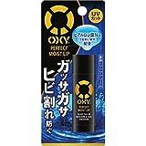 オキシー (Oxy) パーフェクト モイストリップ UVカット機能付き SPF15 4.5g 【医薬部外品】