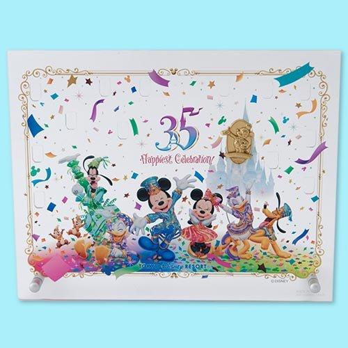 4/11~ 東京ディズニーリゾート35周年 Happiest Celebration !メモリーメーカー専用コレクションボード【東京ディズニーリゾート限定】 B07CBRJN7J