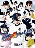 Theatrical Play - Ace Of Diamond The Live (2DVDS+CD) [Japan DVD] PCBP-53429