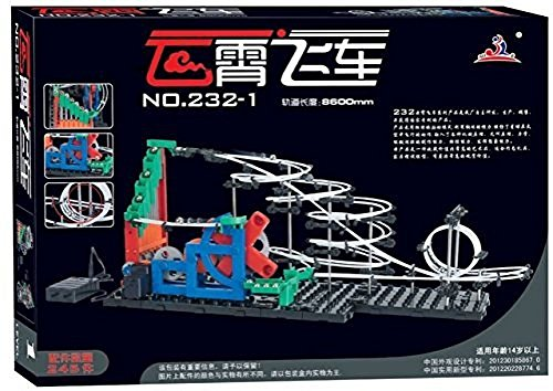 Space Rail Kit (Little Treasures Space Rail Marble Roller Coaster Kit with Steel Balls)