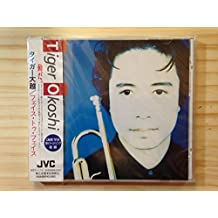 Face to Face by Tiger Okoshi (1989-04-21)