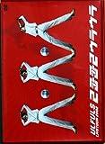 2002 TOUR ツーツーウラウラ [DVD]