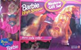 Barbie Western Gift Set High Stepper Horse and Denim Ruffles Barbie