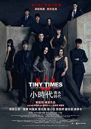 Amazon Com Tiny Times 2 Region 3 Dvd Non Usa Region English Subtitle Mini Yang Mi Amber Kuo Ko Chen Tung Rhydian Vaughan Bea Hayden Guo Jingming Movies Tv