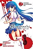 Higurashi When They Cry: Festival Accompanying Arc, Vol. 2 - manga