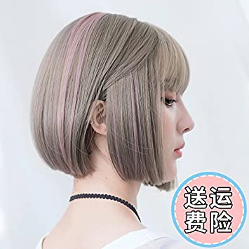 Amazon Com Women Girls Female Short Hair Wig With Short Straight