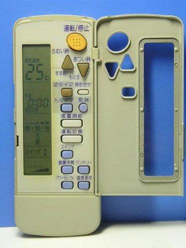 ダイキン エアコンリモコン ARC411A5