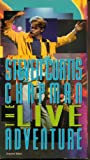 Steven Curtis Chapman - The Live Adventure Concert Video [VHS]