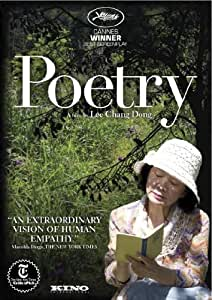 NEW Poetry (DVD)