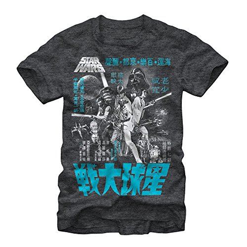 Star Wars Men's Kanji Poster Charcoal Heather T-Shirt