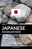 Japanese Vocabulary Book%3A A Topic Base