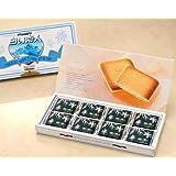 【北海道限定】白い恋人  (白色恋人) 24枚入り お土産袋付き / 石屋製菓【複数注文可能】 (1個)