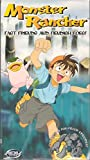 Vol. 3 Monster Rancher (The Courageous Seven, After the Rain, and The Iron Bird)