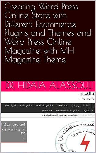Creating  Word Press Online Store with Different Ecommerce Plugins  and Themes and Word Press Online Magazine with MH Magazine Theme