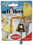 JW Pet Company Activitoys Bell Bird Toy, Small