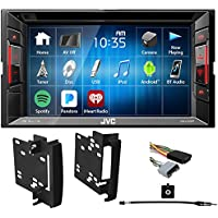 JVC DVD/CD Player Monitor w/Bluetooth/USB/iPhone/Android For 08-09 Dodge Durango