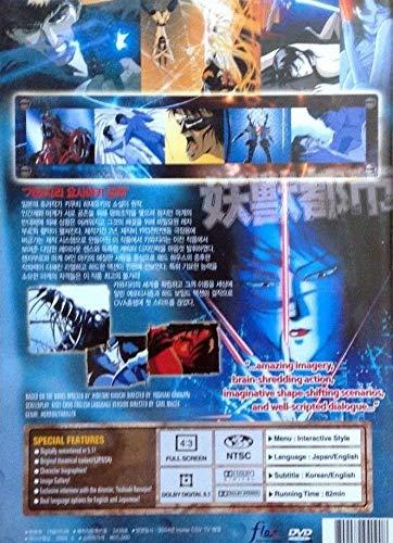 Wicked City 1987 UK Region 2 compatible ALL REGION DVD ...
