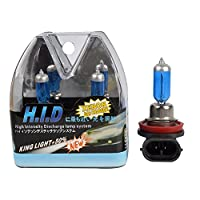 H8 H9 H11 Halogen Bulbs 55w, TaiTian Ultra Vison High Performance Halogen Headlight Bulbs Xenon gas charge, Crystal White Color