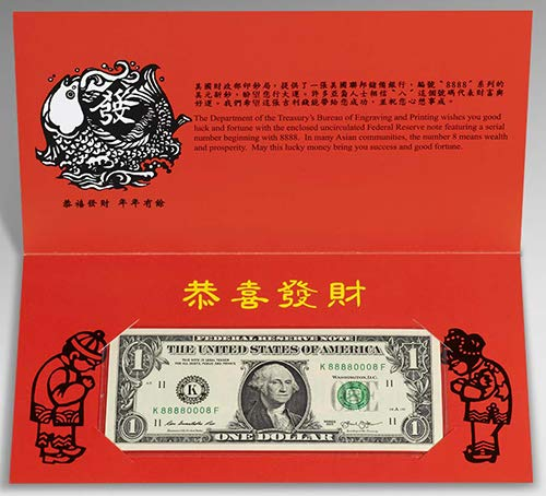 2018 No Mint Mark Fortune Currency Note $1 BEP Choice Uncirculated