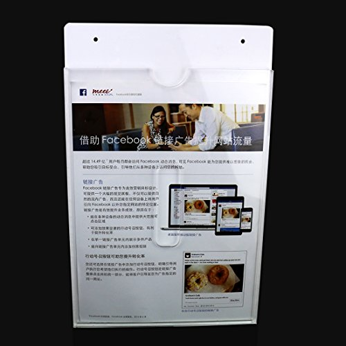 Bent Acrylic Vertical Frame (Multi-use Acrylic A4 Sign Holder Wall Mount- Paper, File, Document, Letter Folder& Notice, Message, Menu Display Bulletin Board)