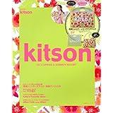 kitson 2013 ‐ 春夏 小さい表紙画像
