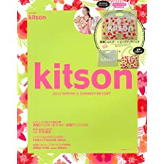 kitson 最新号 サムネイル