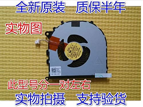 Compatible Replacement for DELL XPS15 L522 9530 0H98CT 02PH36 M3800 CPU Fan