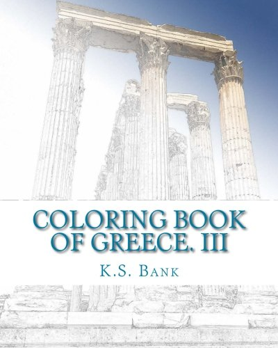 coloring-book-of-greece-iii-volume-3