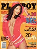 2007 Alicia Machado/Girls of the SEC Playboy magazine
