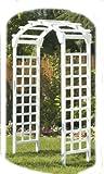 Greenstone Arch Arbor, White