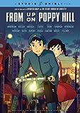 From Up on Poppy Hill by Cinedigm by Goro Miyazaki