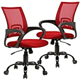 red desk chair Office Chair Desk Chair Ergonomic Computer Chair Mesh Back Support Modern Executive Adjustable Rolling Swivel Chair for Home&Office, Red 2PC