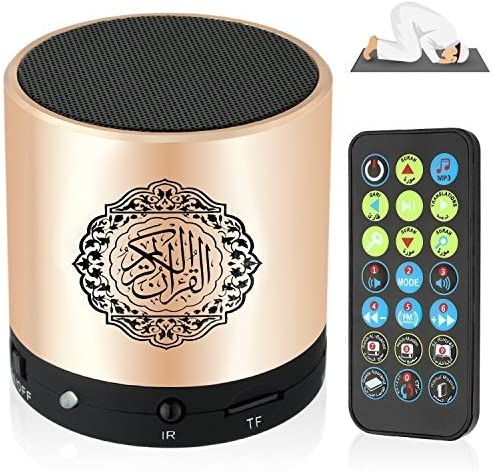 SQ200 Remote Control Bluetooth Quran Speaker Portable Bluetooth Quran Speaker MP3 Player 8GB TF FM Quran Koran Translator USB Rechargeable Speaker-Glod