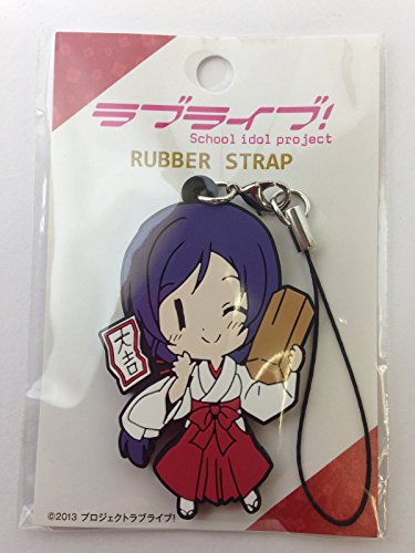 Love Live! Kanda Festival collaboration rubber strap
