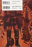 Dorohedoro 11 (BIC COMICS IKKI) (2008) ISBN: 4091882838 [Japanese Import]