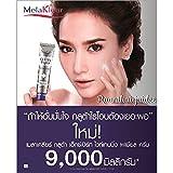 New! Melaklear Gluta Expert Whitening Facial Cream Gluta 9000mg 100% Ultimate Glutathione for Whitening Skin 15 G - Result in 14 Days