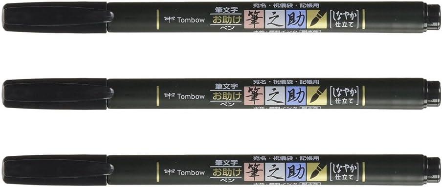 Tombow Fudenosuke - Bolígrafo para caligrafía con letras, color ...