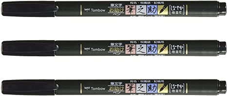 Sketch Notes /& Calligraphy| Top Gifting Idea x5 Hard Tip for Precision Drawing Soft Tombow Fudenosuke Brush Pen GCD-111 x5 10-Pack GCD-112